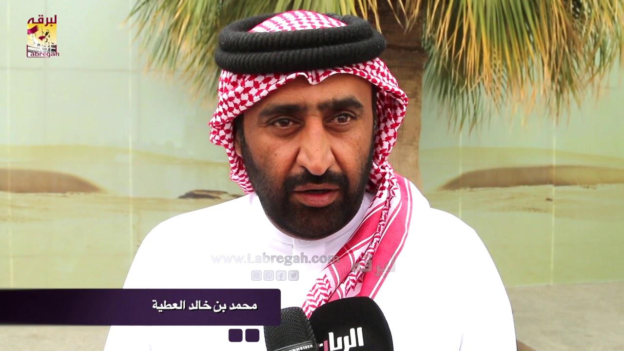 لقاء مع محمد بن خالد العطية..الفائز بالخنجر الذهبي للجذاع قعدان إنتاج مساء ٢٣-١-٢٠٢٠