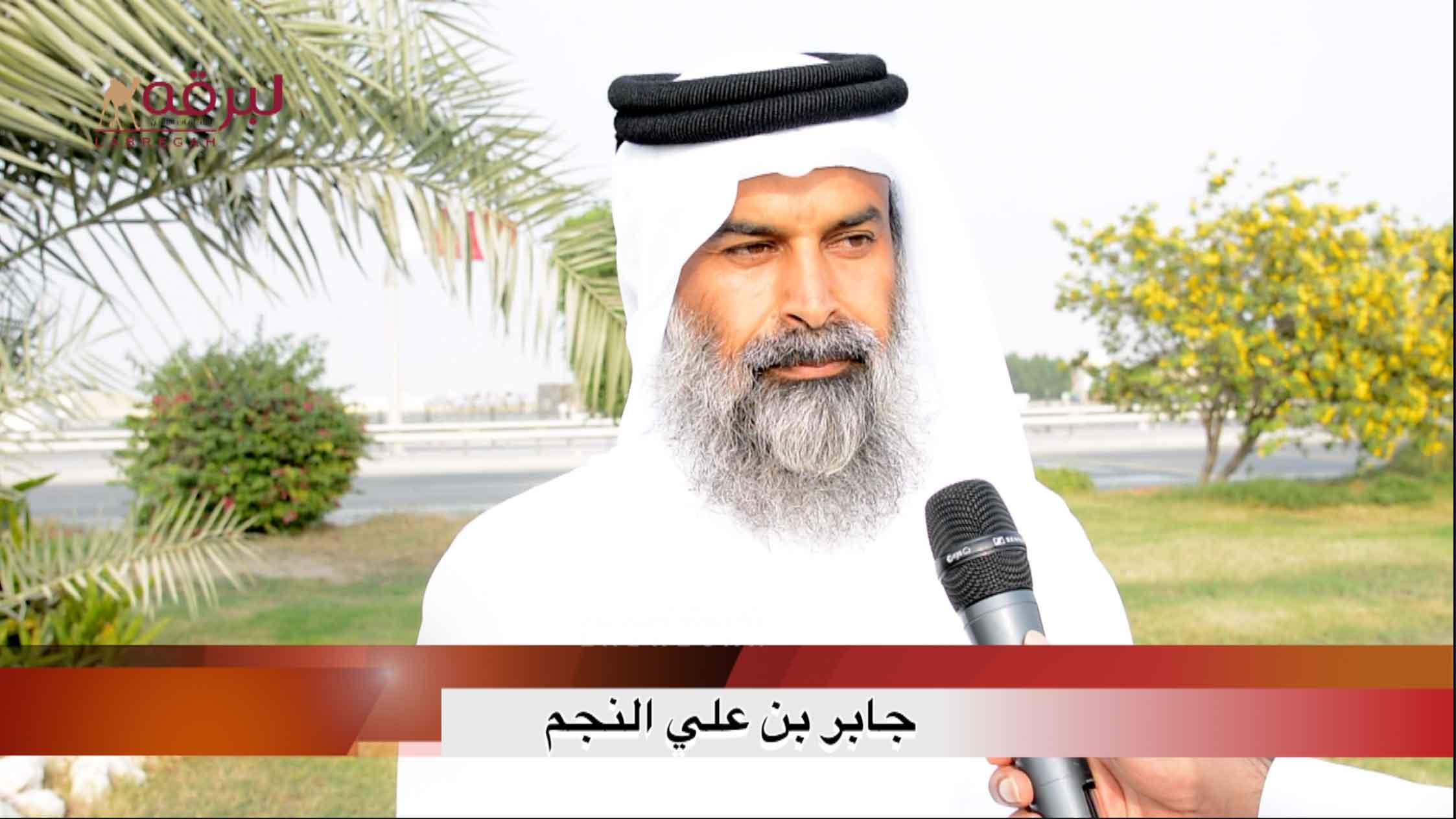 لقاء مع جابر بن علي النجم.. الشلفة الذهبية للقايا بكار « إنتاج » الأشواط المفتوحة ٣٠-١١-٢٠٢٠