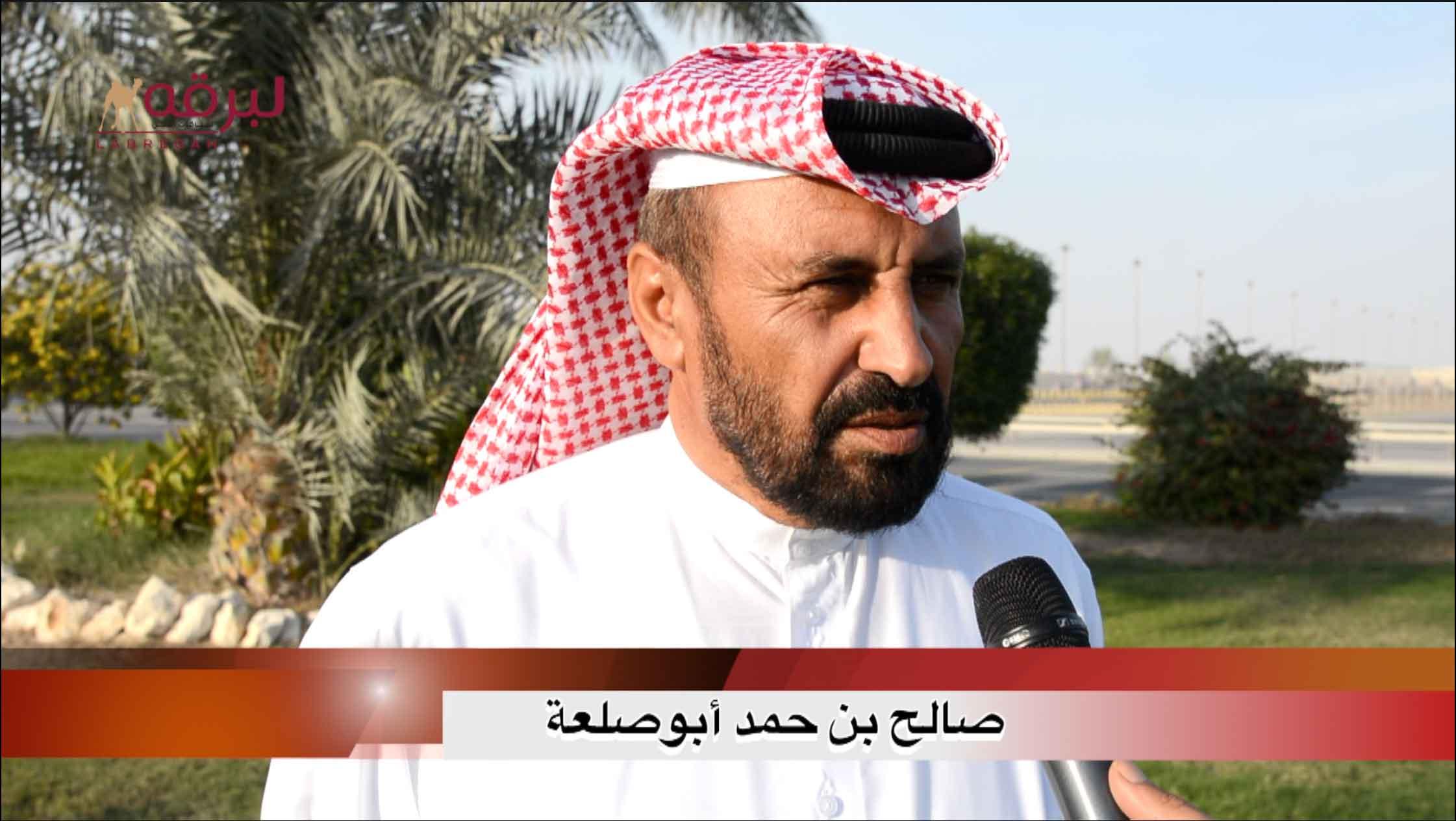 لقاء مع صالح بن حمد أبوصلعة.. الشوط الرئيسي للحقايق قعدان « إنتاج » الأشواط العامة  ٢٤-١٢-٢٠٢٠