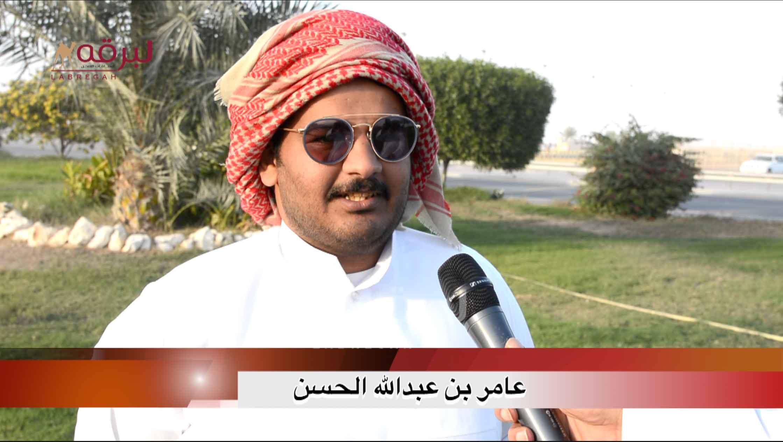 لقاء مع عامر بن عبدالله الحسن.. الشوط الرئيسي للحقايق بكار « مفتوح » الأشواط العامة  ٢٤-١٢-٢٠٢٠