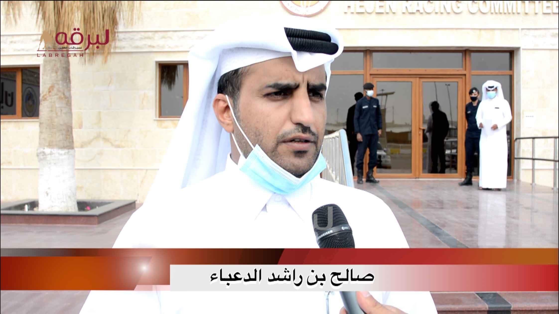 لقاء مع صالح بن راشد الدعباء.. الشلفة الفضية للقايا بكار « مفتوح » الأشواط العامة ١-١٢-٢٠٢٠