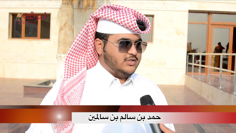 لقاء مع حمد بن سالم بن سالمين.. الخنجر الفضي جذاع قعدان « إنتاج » الأشواط العامة ٢-١٢-٢٠٢٠