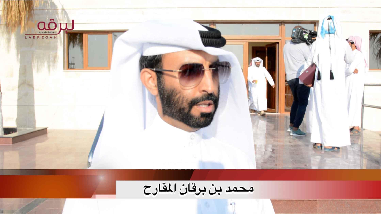 لقاء مع محمد بن برقان المقارح.. الخنجر الفضي للثنايا قعدان « مفتوح » الأشواط العامة ٥-١٢-٢٠٢٠