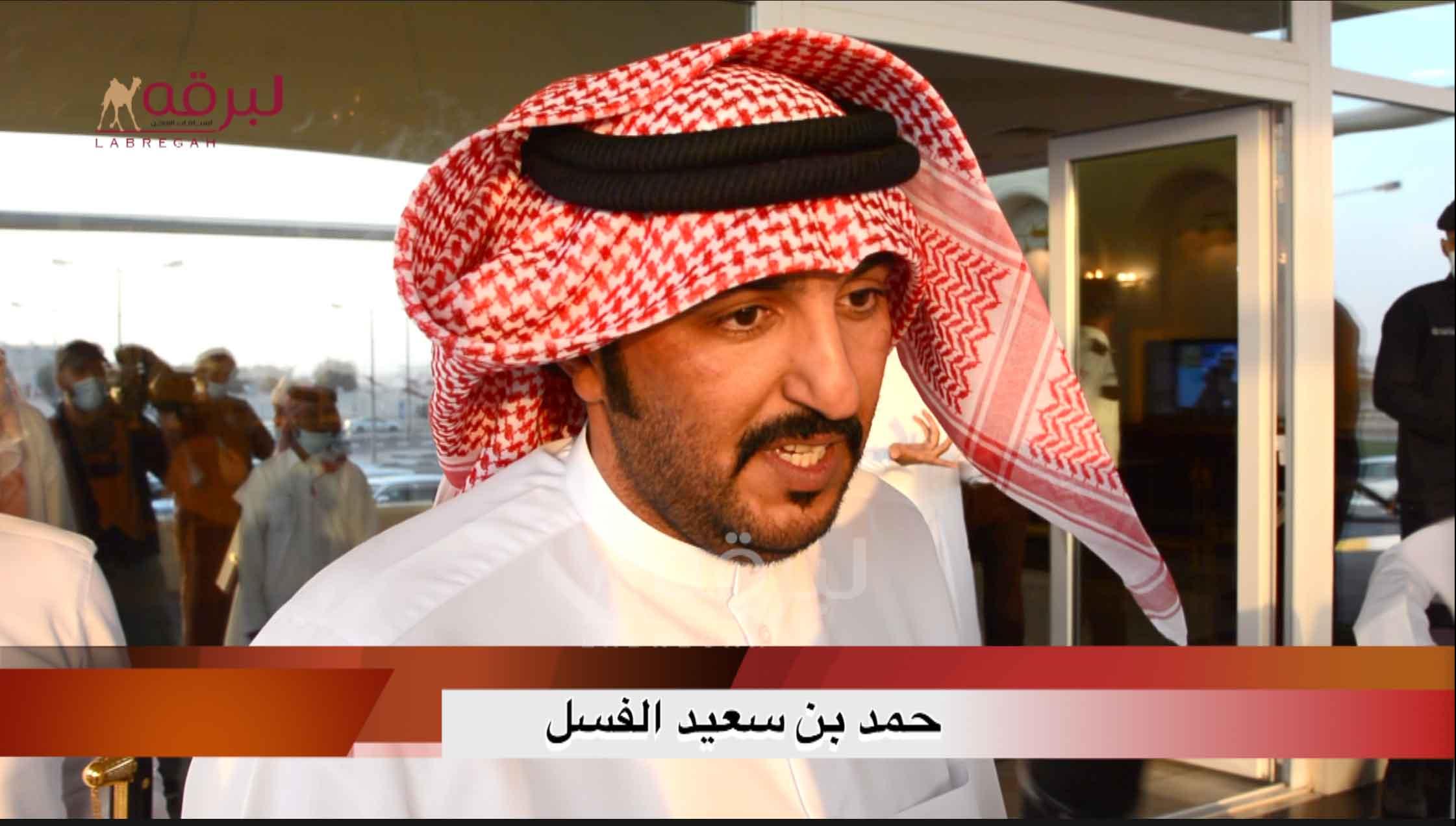 لقاء مع حمد بن سعيد الفسل.. الخنجر الفضي للزمول مفتوح أشواط عامة  ٩-١٢-٢٠٢٠