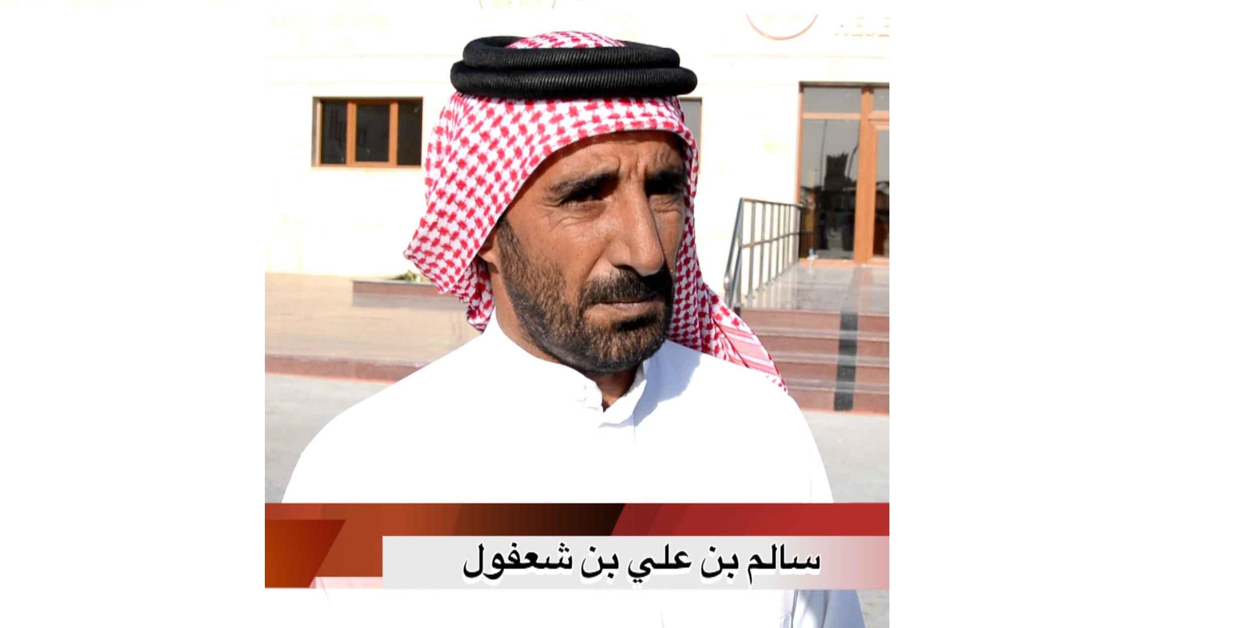 """سالم بن شعفول: أدركت فوز """"الغزيل"""" بالشلفة في آخر 1500 متر"""