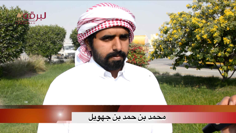 لقاء مع محمد بن حمد بن جهويل.. الشوط الرئيسي للزمول « مفتوح » الأشواط العامة  ٢-١-٢٠٢١