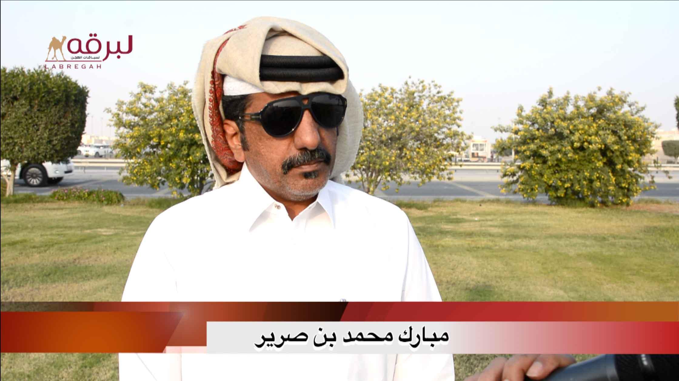 لقاء مع المضمر/ مبارك محمد بن صرير.. الشلفة الذهبية حقايق بكار  « إنتاج » الأشواط المفتوحة  ١٦-١-٢٠٢١