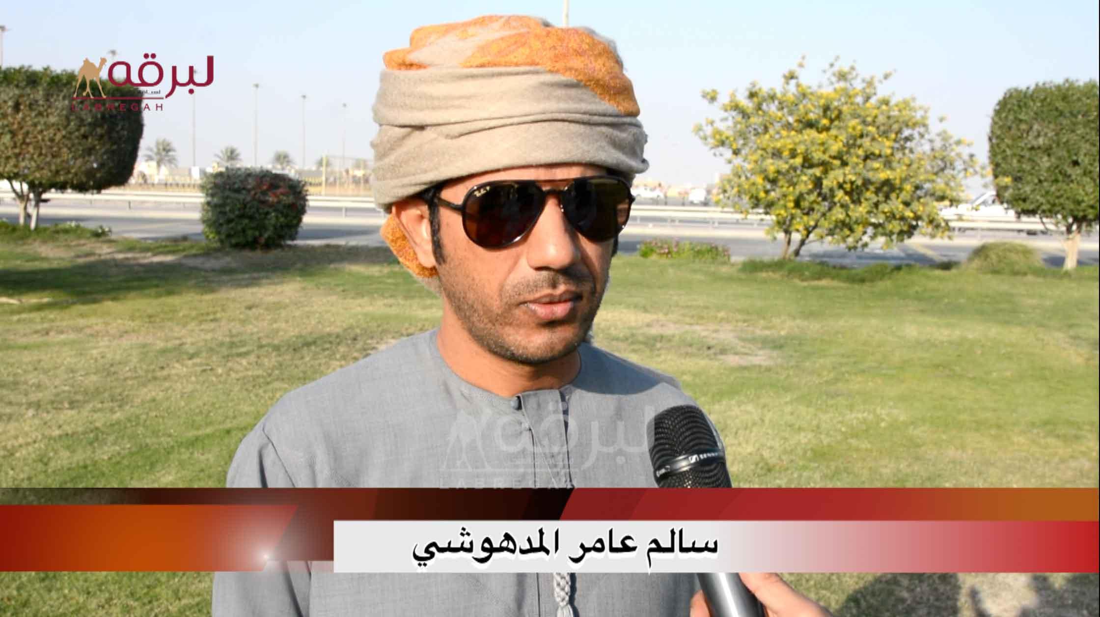 لقاء مع سالم عامر المدهوشي.. الخنجر الذهبي لقايا قعدان « مفتوح » الأشواط المفتوحة  ١٨-١-٢٠٢١