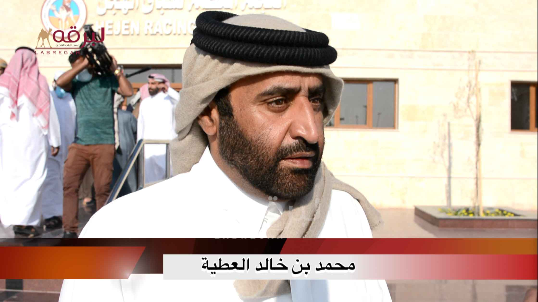 لقاء مع محمد بن خالد العطية.. الخنجر الفضي ثنايا قعدان « إنتاج » الأشواط العامة  ٢٣-١-٢٠٢١