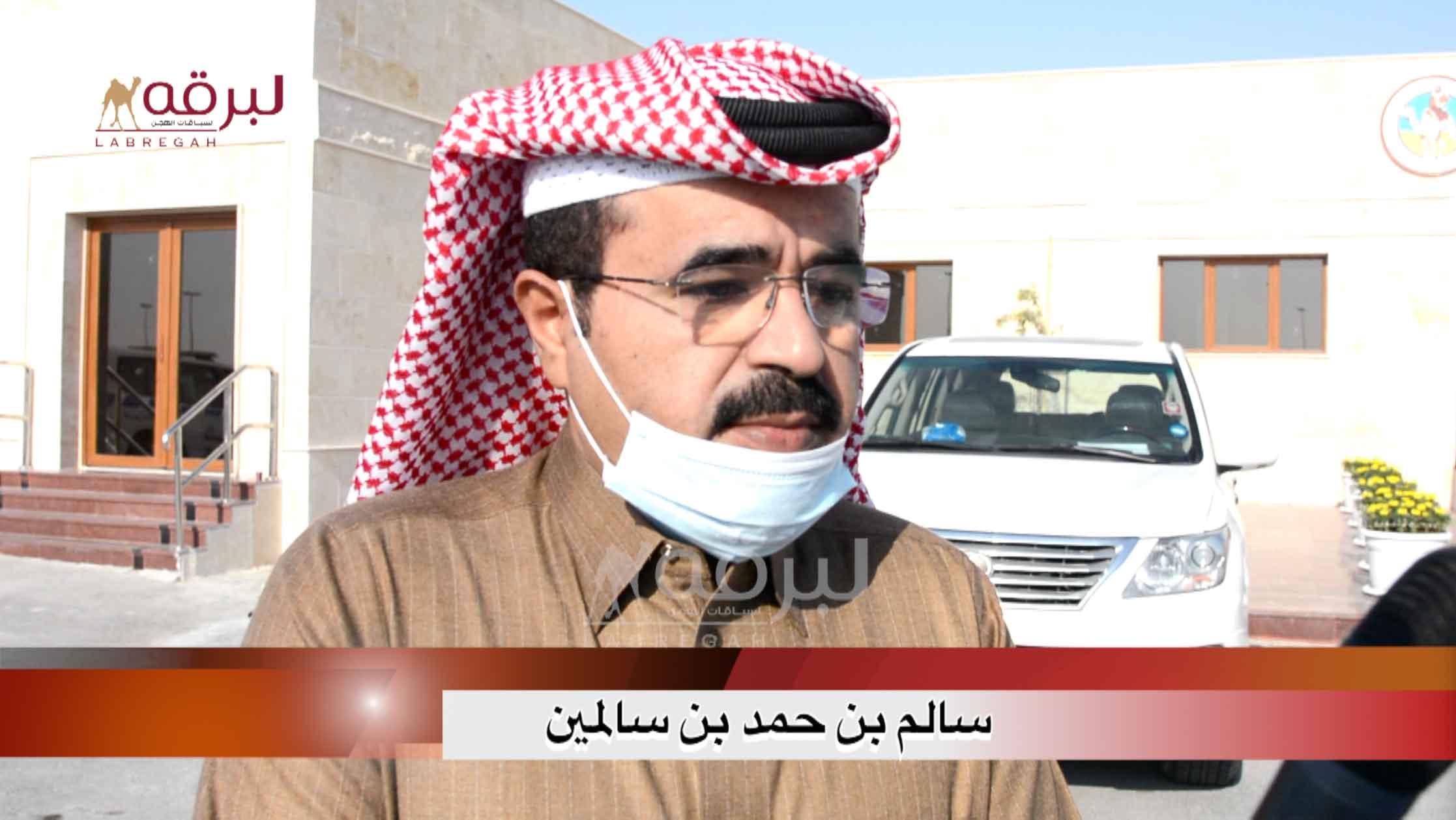 لقاء مع سالم بن حمد بن سالمين.. الخنجر الفضي ثنايا قعدان « عمانيات » الأشواط العامة  ٢٣-١-٢٠٢١