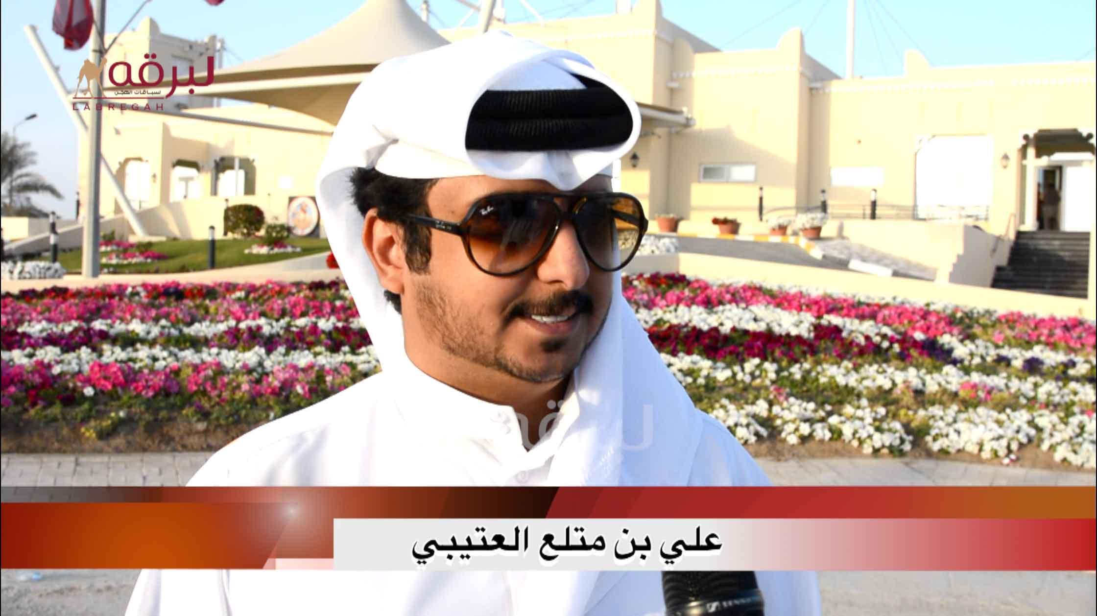 لقاء مع علي بن متلع العتيبي.. الشلفة الفضية حيل « إنتاج » الأشواط العامة  ٢٧-١-٢٠٢١