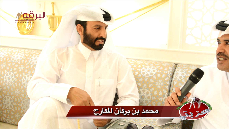 عزبة السيد/ محمد بن برقان المقارح