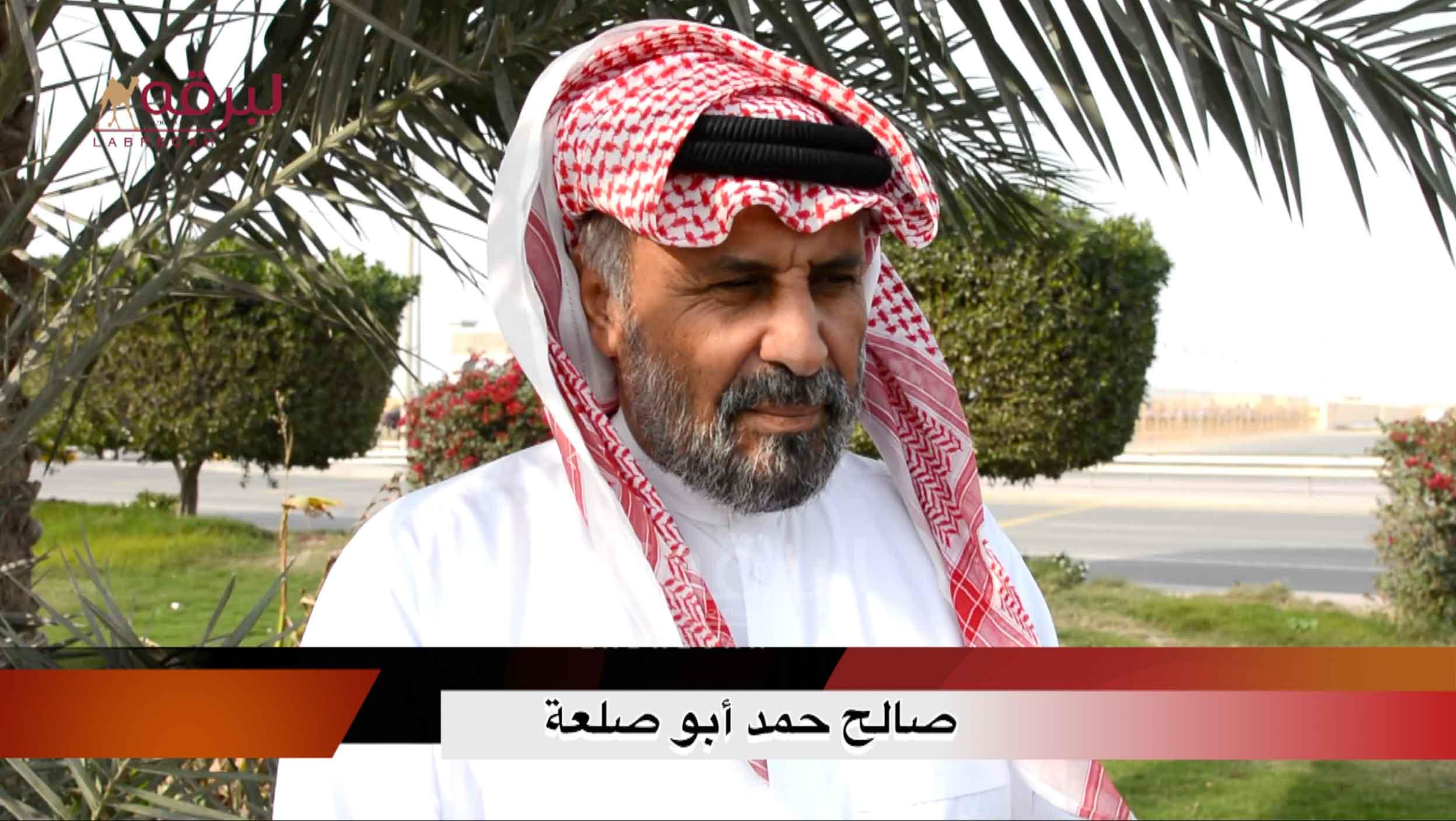 لقاء مع صالح حمد أبو صلعة.. الشوط الرئيسي حقايق قعدان « إنتاج » الأشواط العامة  ٢٥-٢-٢٠٢١