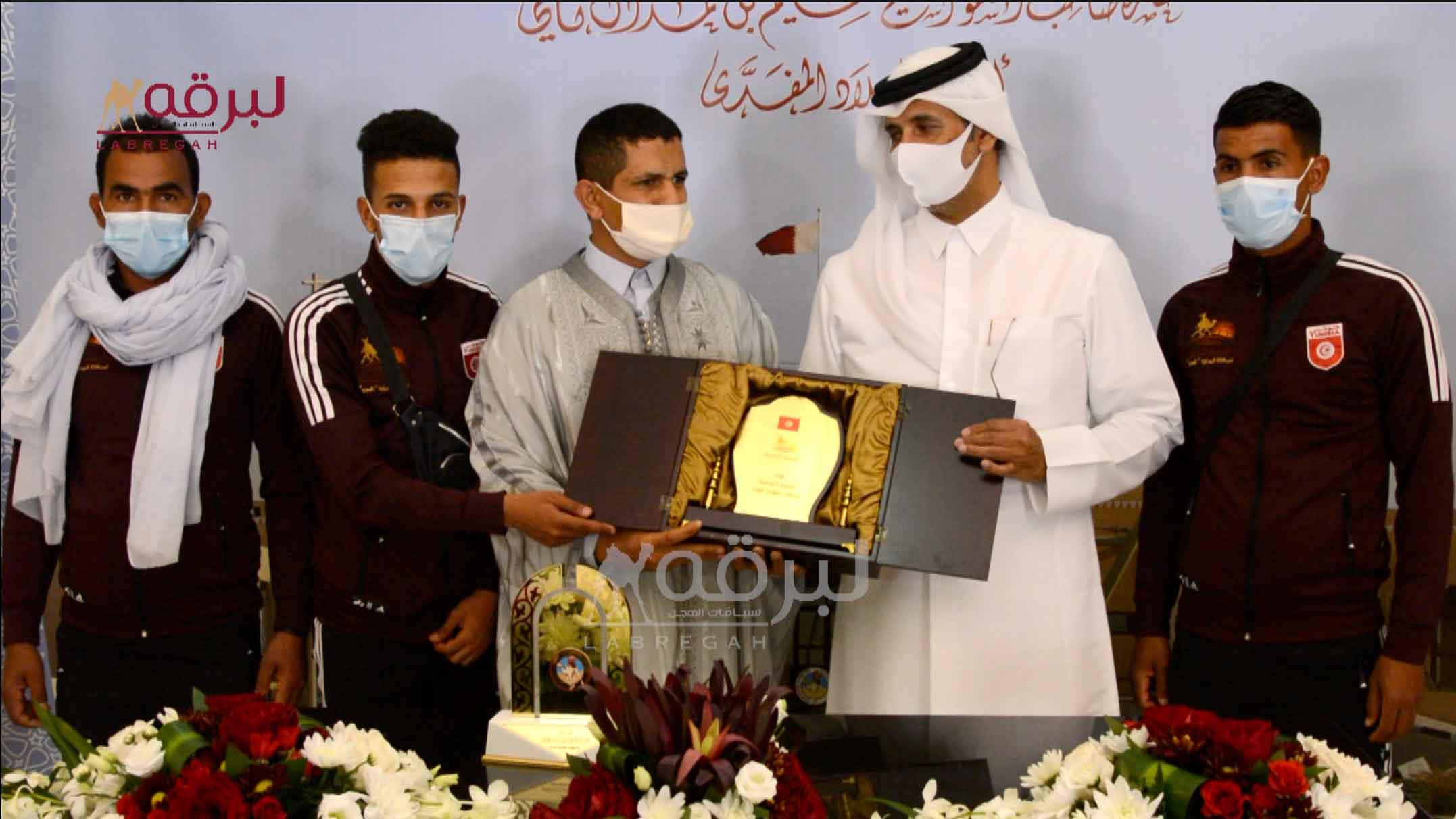 تكريم روؤساء الإتحادات العربية للهجن (بمهرجان سمو الأمير المفدى) مساء ٢٨-٣-٢٠٢١